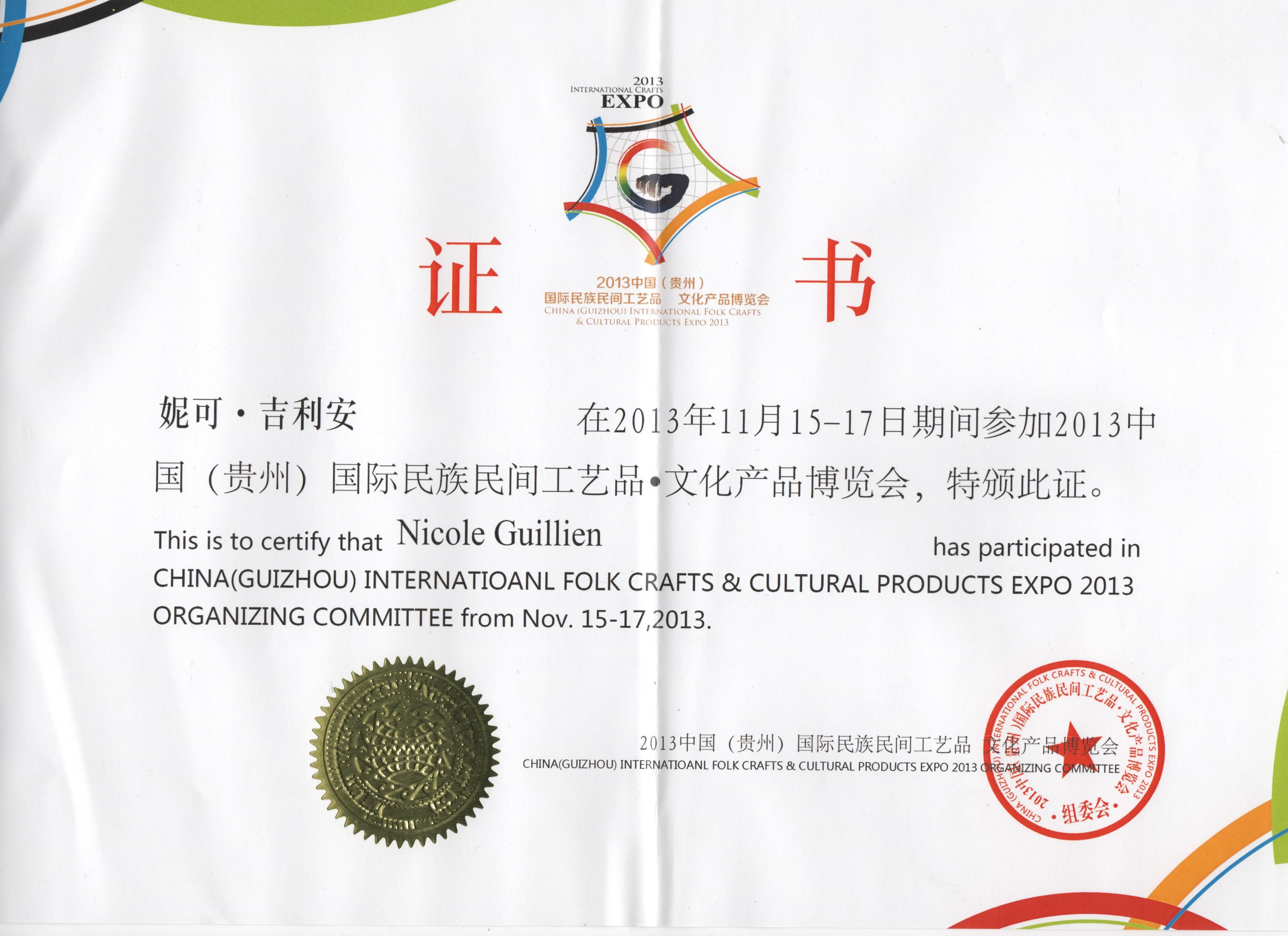 certificat chine nov 2013 001